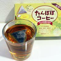果熟酵素フルーツダイヤ_断食2日目