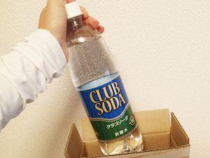 優光泉の効果的な飲み方