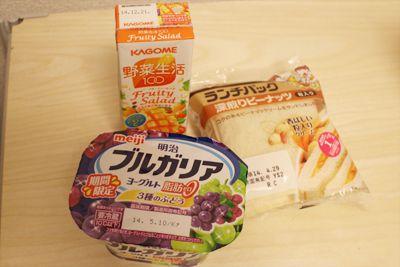 コンビニ食品添加物