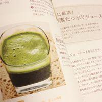 野菜果物ジュース