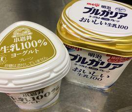 なかきれい酵素の飲み方4