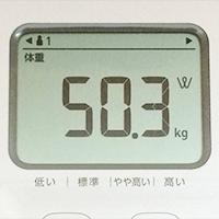 酵水素328選プチ断食 4日目